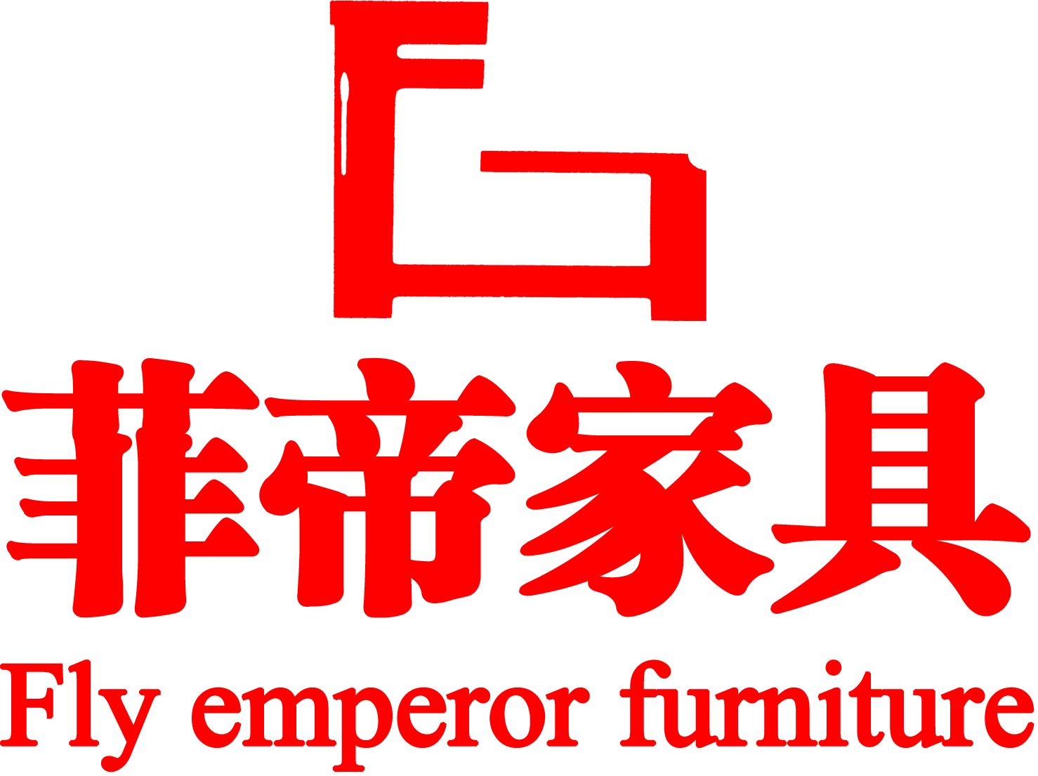 南京菲帝家具有限公司