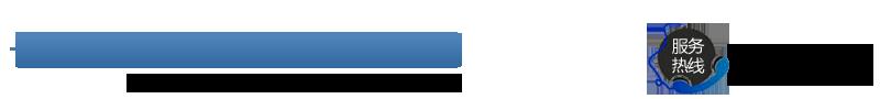 长沙市云盖电子科技有限公司