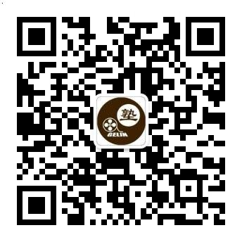 郑州格林教育咨询有限公司