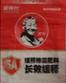 石家庄翔泰客印刷有限公司