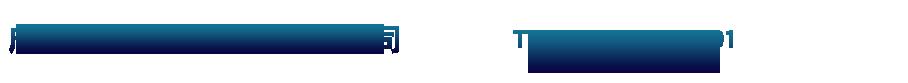 唐山市亚欧机床贸易有限公司