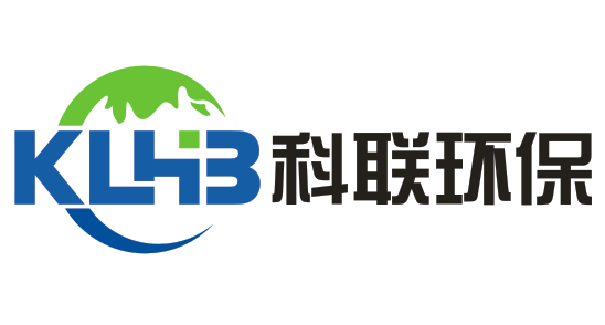 长沙科联环保科技有限公司