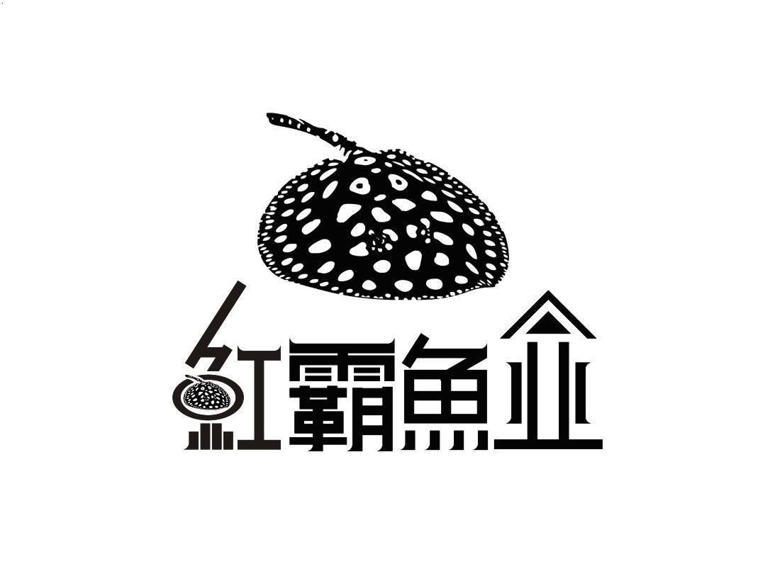 深圳交易所矢量图