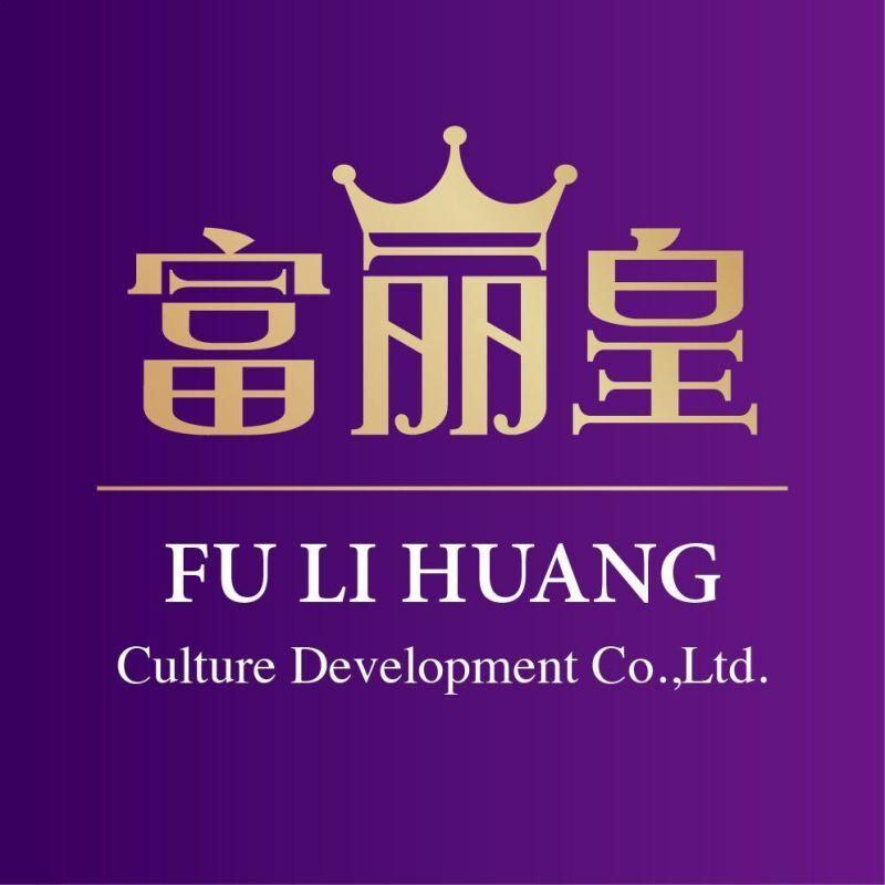 南京富丽皇文化传媒有限公司