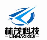林茂科技(北京)有限公司