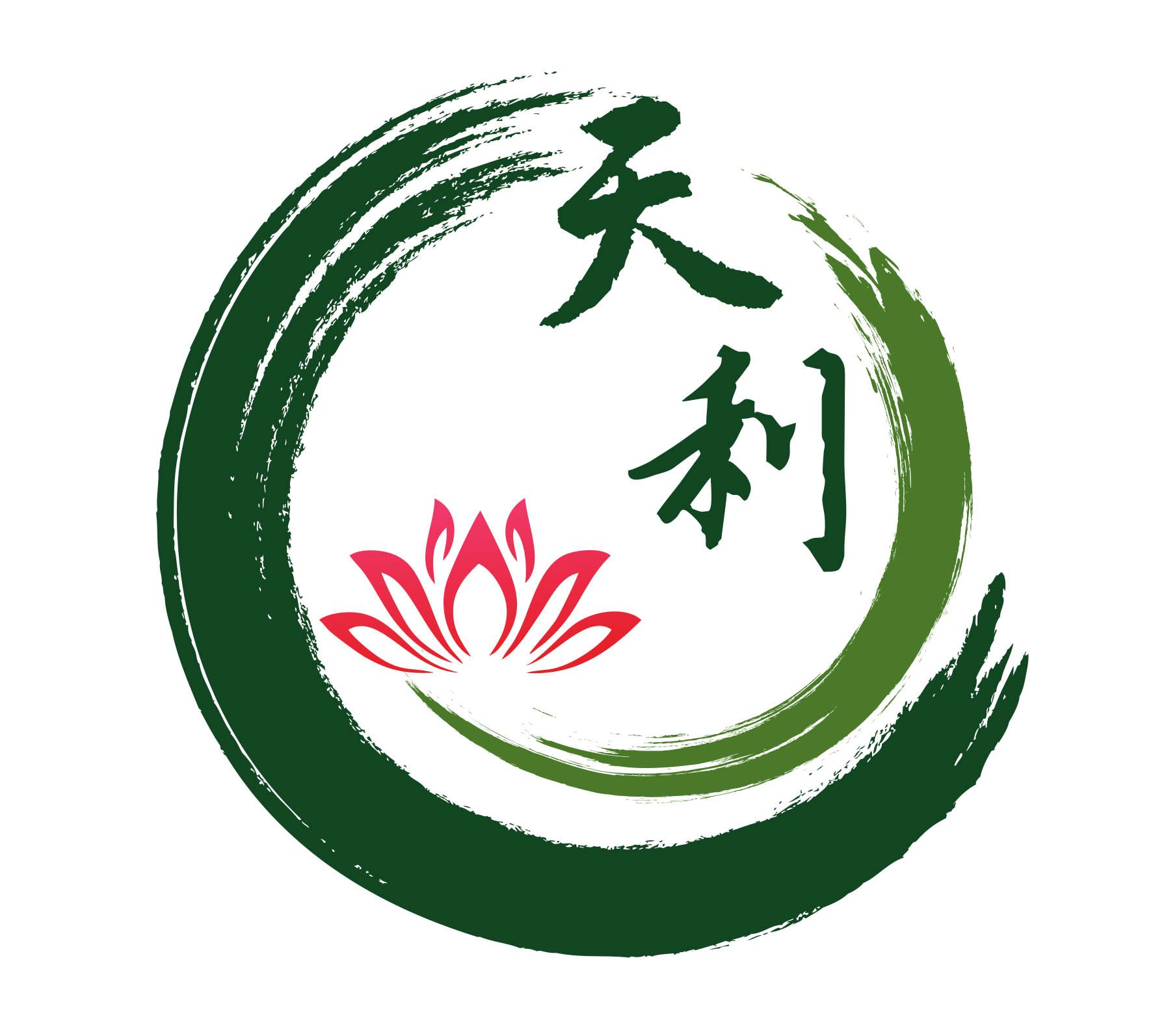 安新县天利水生植物种植有限公司