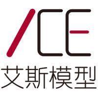 杭州艾斯模型有限公司