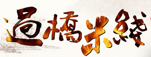 江西省聚集餐饮管理服务有限公司
