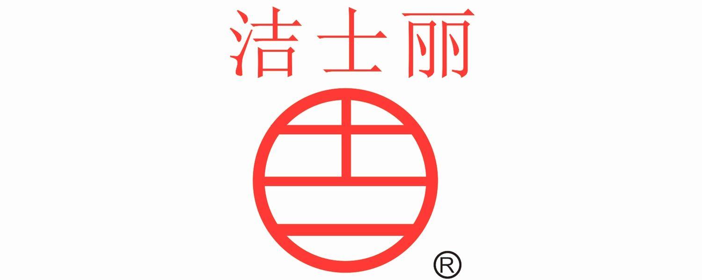 上海绿特丹保温工程有限公司