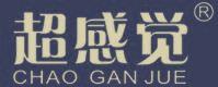 武汉众星联合企业管理有限公司