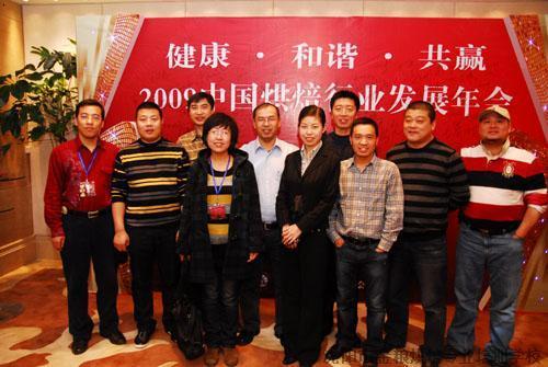 ...粮公司参加成都中华烘焙大赛 沈阳市金粮烘焙专业培训学校