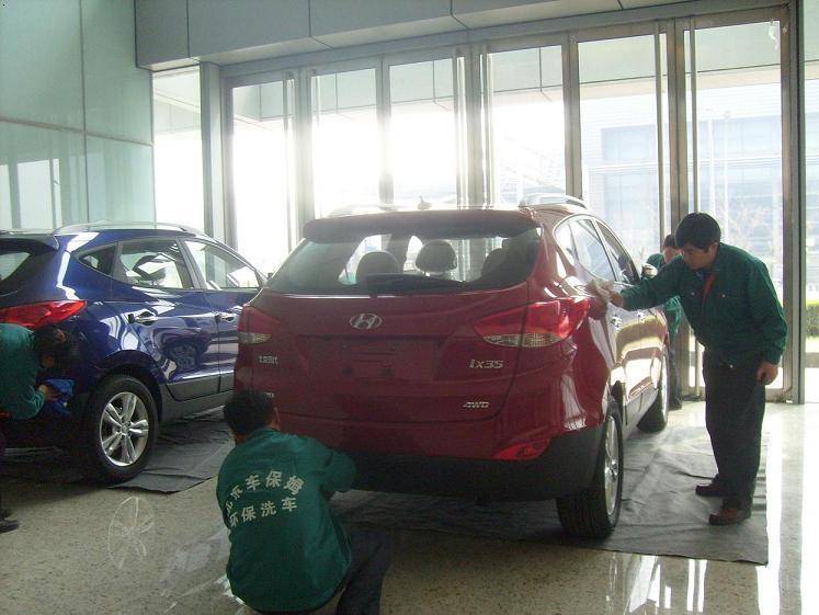 北京现代汽车新车下线展示上门清洗服务|北京车保姆
