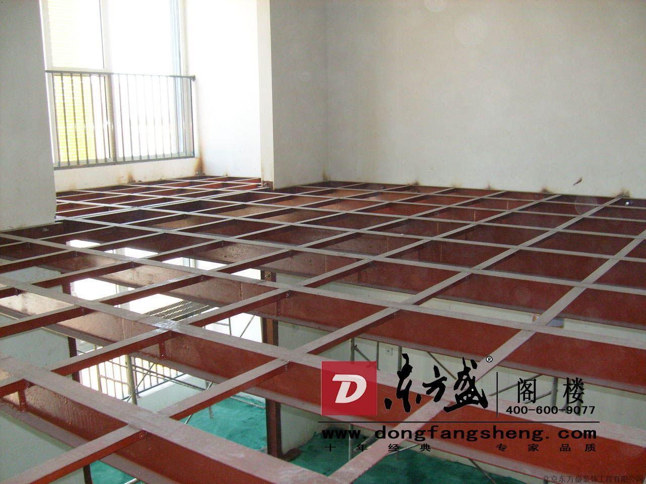 北京专业钢结构夹层室内隔层层搭建  北京东方盛钢结构工程公司 www.