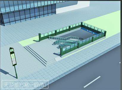 青岛地铁3号线车站