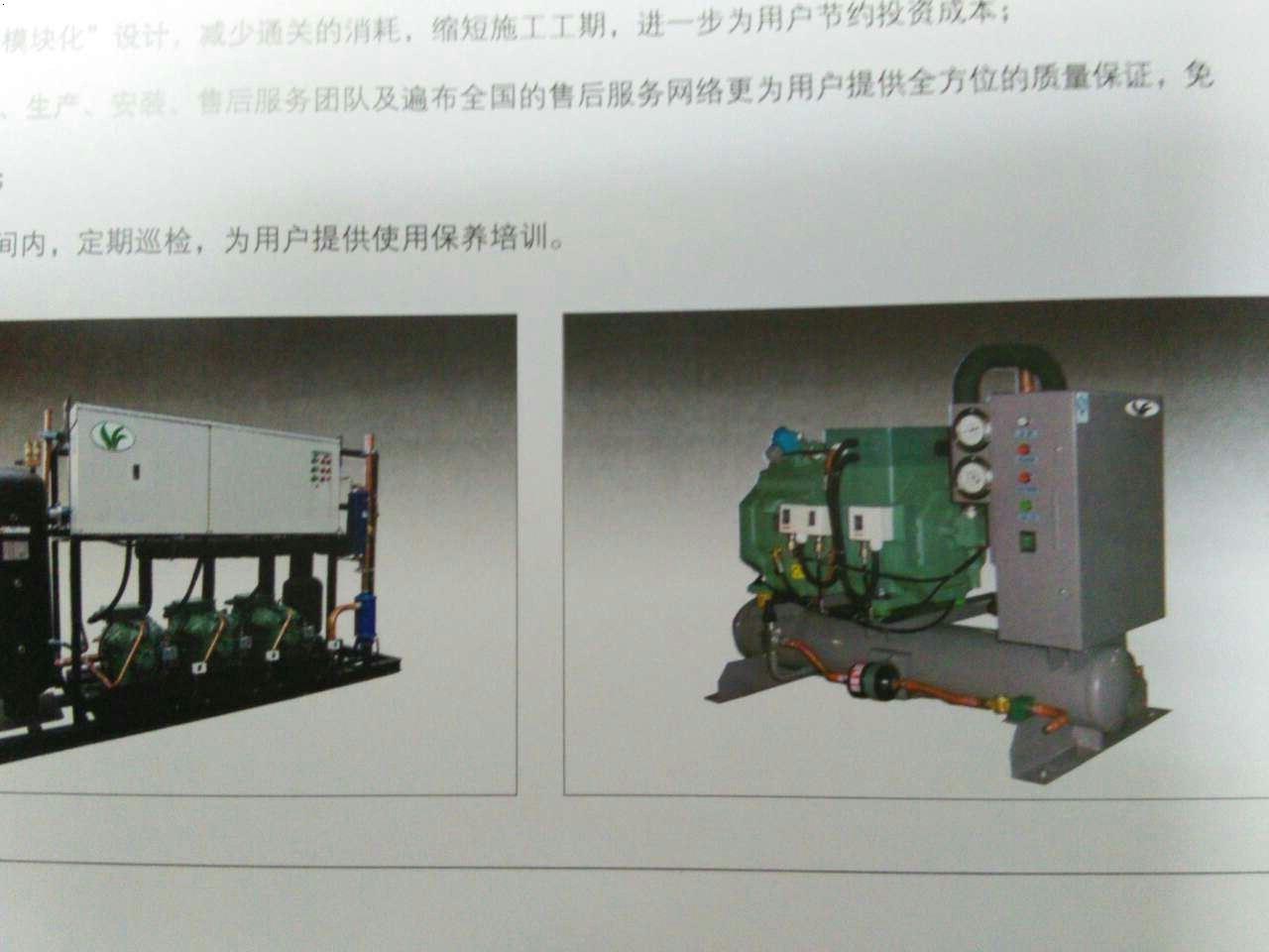 随之而来的是氟利昂桶泵机组从去年开始得到大范围的