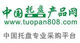 中国托盘产品网