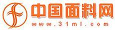 中国面料网