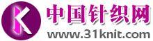 中国针织网