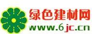绿色建材网