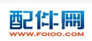 广东中工在中国配件网