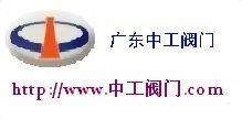 广东中工中文网页