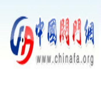 广东中工-中国阀门网