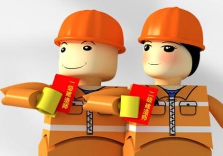 一级消防工程师执业