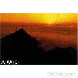 【大明山风景区】厂家,价格,图片_美国中联国际商务处