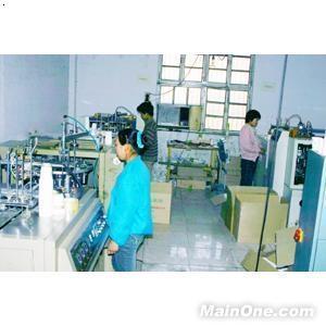 机械设计 生产车间