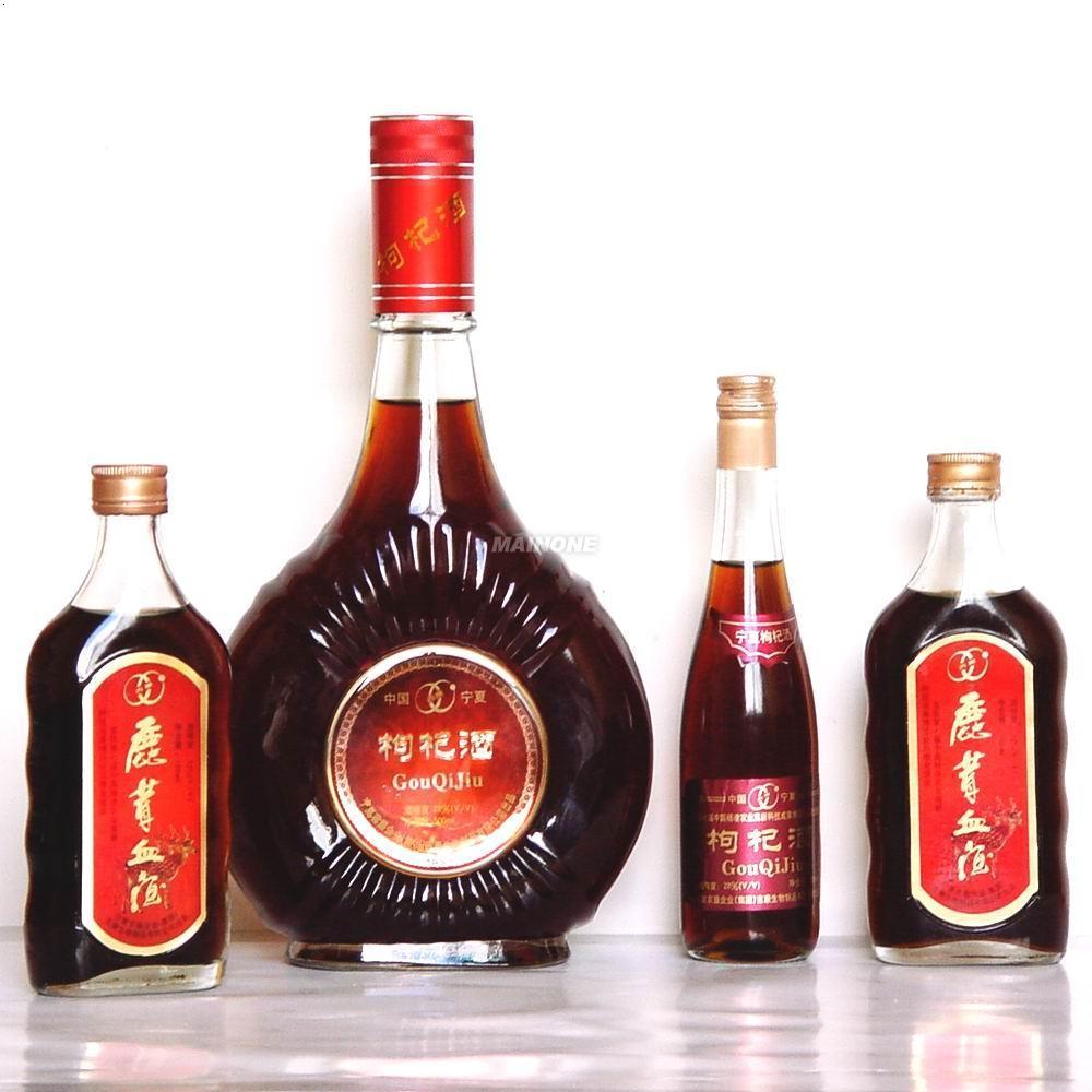 保健酒瓶/麻油瓶/配套瓶盖