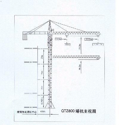 【塔吊塔机塔式起重机建筑机械】厂家