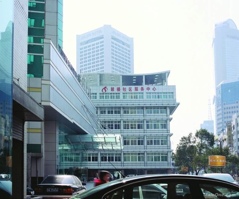 南京鼓楼区民政局