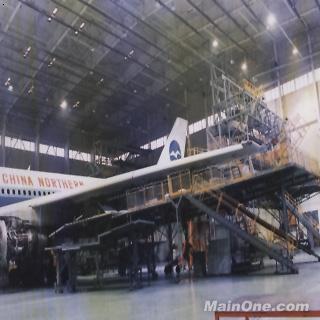 飞机检验平台