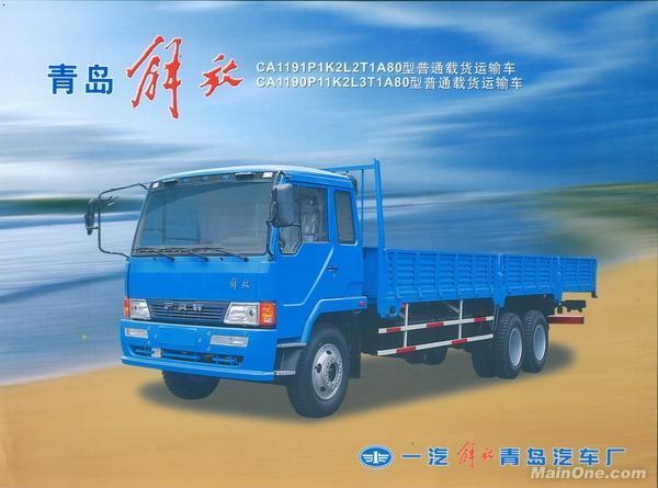 解放汽车图片 6米8解放汽车j6图片 一汽解放汽车图片高清图片