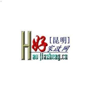 产品首页 传媒,广电 广告促销礼品 logo