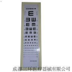 视力表灯_成都三环医疗器械有限公司-必途