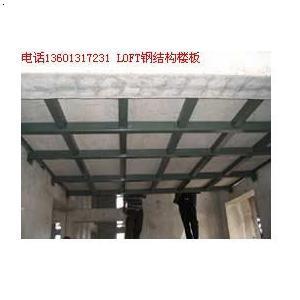 海天纤维水泥钢结构楼板
