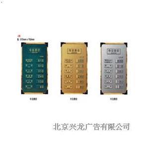 【标识导向】厂家,价格,图片_北京忠为世缘科技发展图片