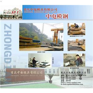 产品首页 机械及行业设备 机械设计 展板