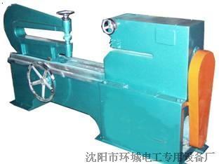 YJ型紙板圓剪機