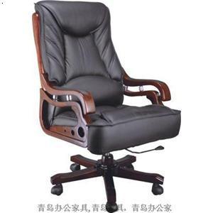 老板椅 青岛诺吉美办公家具有限公司 必途 b2b.cn -老板椅