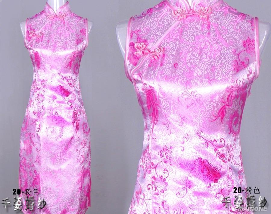 服装粉色手绘图