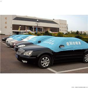 【汽车防晒罩】厂家,价格,图片_青岛一颗星安保器材
