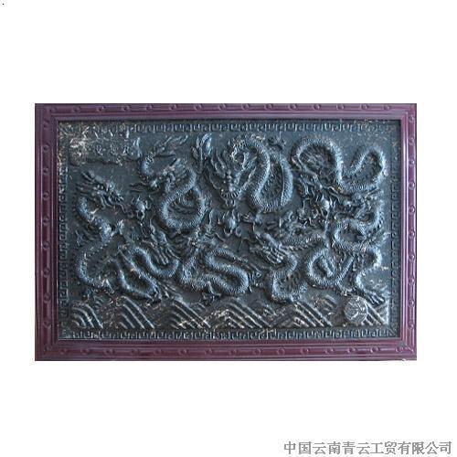 图片   日志   龙的传人曲谱满昌琴屋的   龙的传人伴奏神