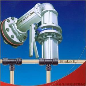 产品首页 机械及行业设备 液压机械及部件 超级管路图片