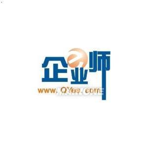 【logo設計】廠家,價格,圖片_上海天照信息科技有限