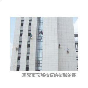 广东东莞凤岗邮编图片1