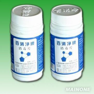 水质消毒剂--三氯异氰