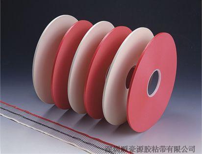 com [供应]美纹胶带,纸带,编带,双面胶带,工业胶带,红白胶带,无声胶带