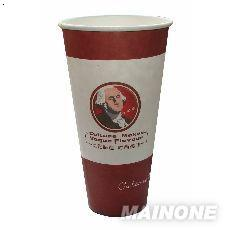 14盎司单淋膜纸杯